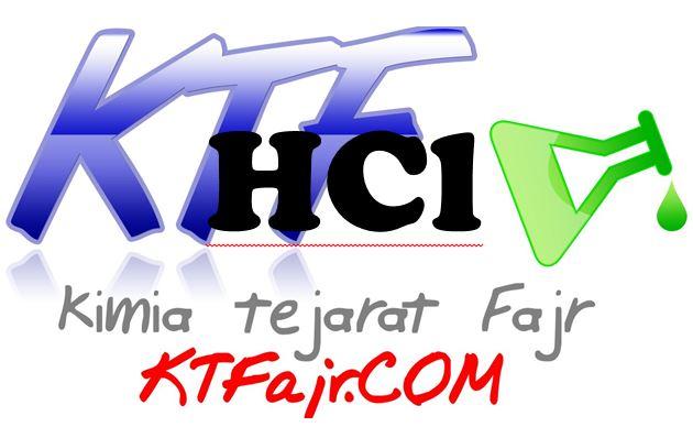 اسید کلریدریک - هیدروکلریک اسید - HCl - فروش